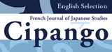 Cipango - French Journal of Japanese Studies